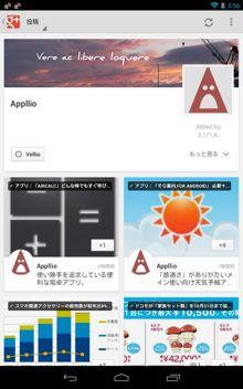 android-「Nexus 7」実機レビュー、Googleのタブレットでゲームや電子書籍等の利用が快適
