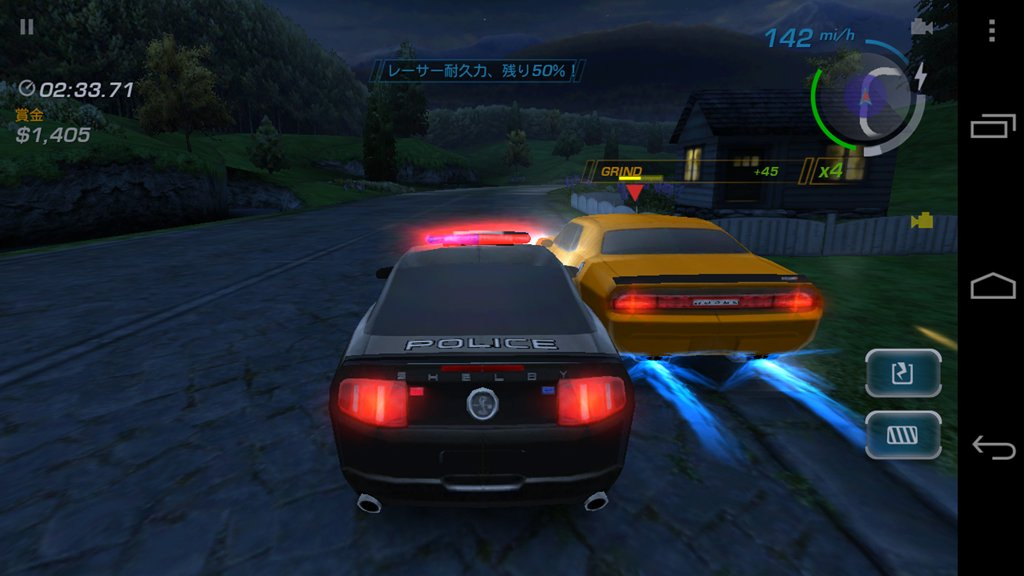 android-NEED FOR SPEED Hot Pursuit