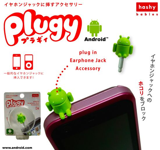 android-plugy