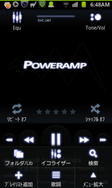 android-poweramp