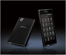 android-prada-phone