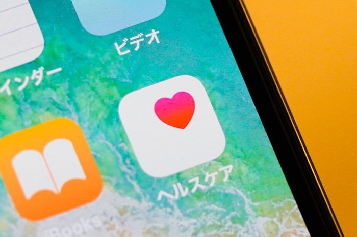睡眠 アプリ 無料 【無料】睡眠アプリ5をテスト!睡眠計測オススメはコレ!
