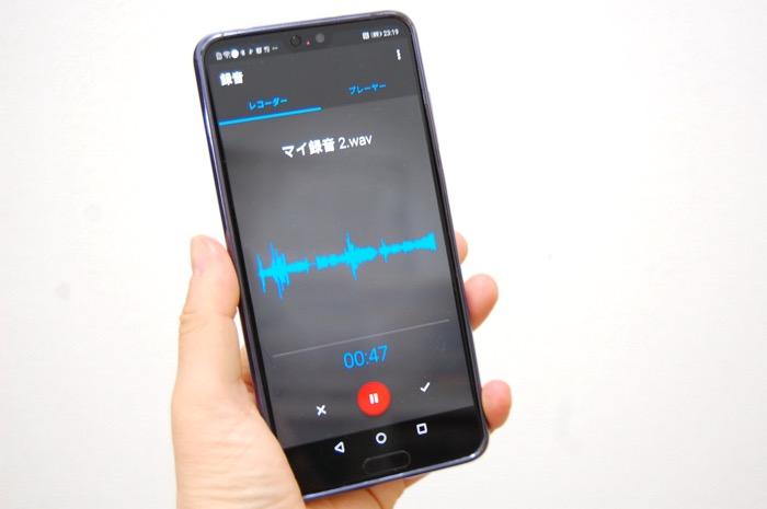 音声 録音 アプリ 【2021年】 おすすめの録音・ボイスレコーダーアプリはこれ!アプリランキングTOP10
