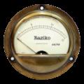 android-Raziko