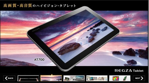 android-toshiba-tablet