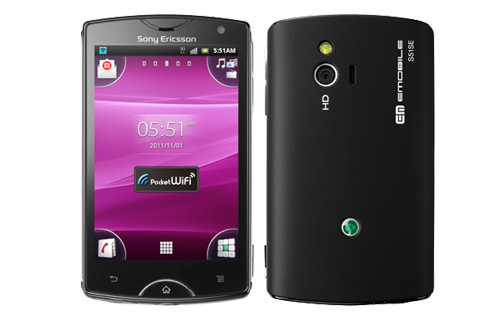 android-s51se-emobile