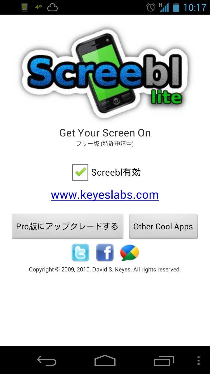 android-Screebl Lite