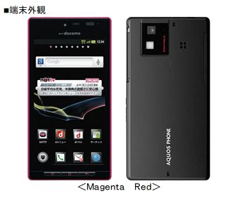 android-docomo-sh06D