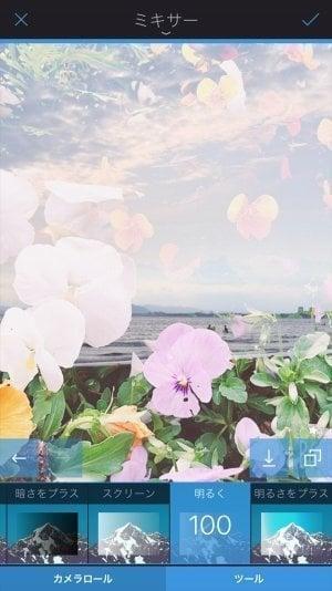 iPhone 写真 画像加工 アプリ