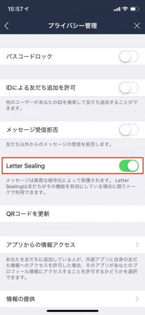 LINE Letter Sealing iphone