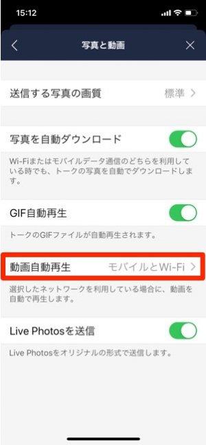 LINE 動画 ノート