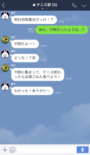LINE:レターシーリング
