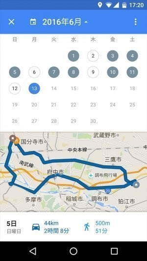 Android スマホ 履歴 削除 Googleマップ