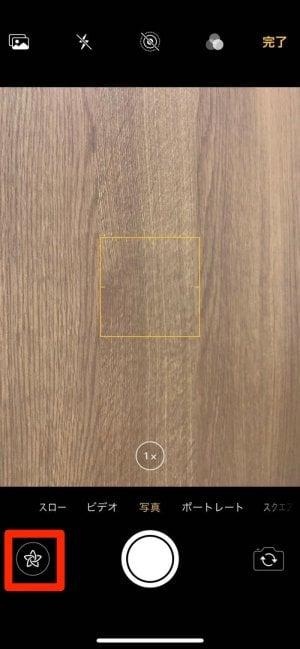 【その1】iMassageのインカメラで自分にアニ文字・ミー文字を被せてみる