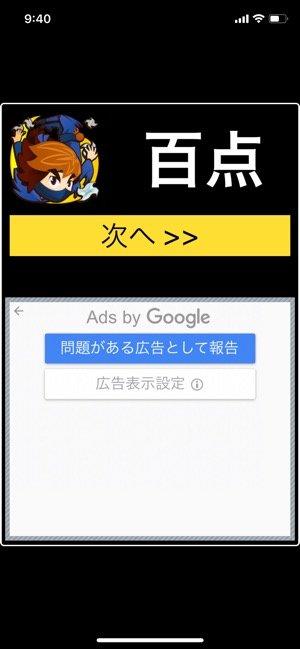 手書き漢字ドリル1026 満点