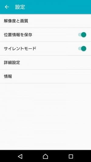 カメラM Android カメラアプリ