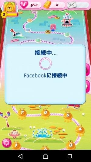 facebookに接続中