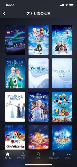 Disney+ コレクション