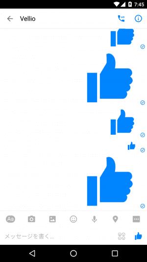 Facebook Messenger マテリアルデザイン