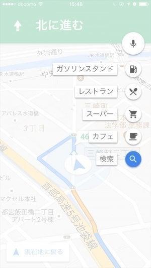 Google マップ ナビ 経由地