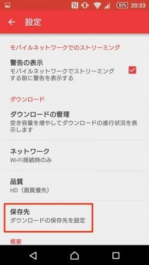 Amazonプライムビデオの動画をダウンロードして …