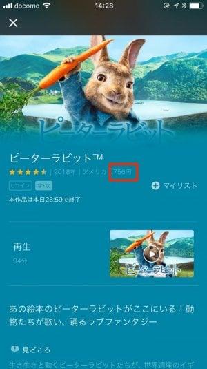 レンタル 映画 最新作