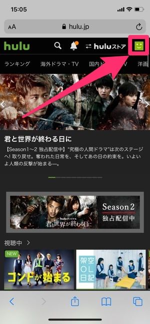 Hulu アカウント情報