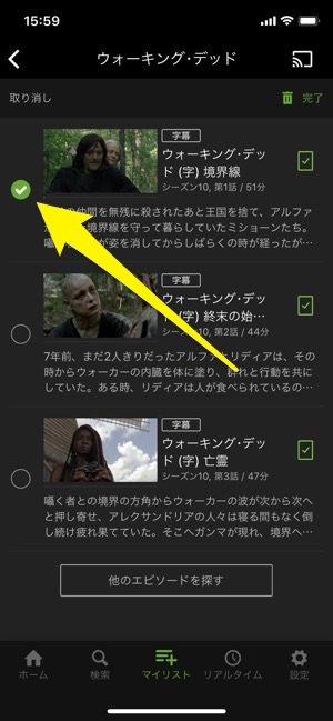 Hulu ダウンロード 作品を選択
