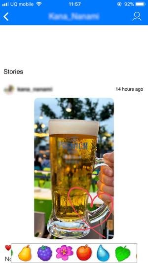iPhoneユーザーならば「Repost Story for Instagram」がおすすめ