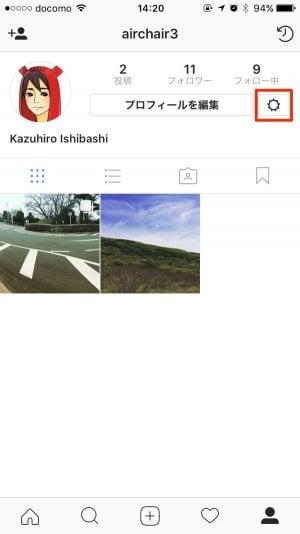 Instagram:設定アイコン
