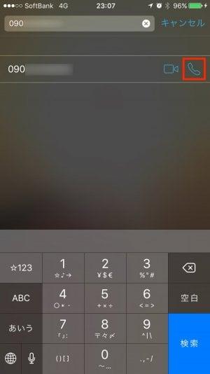 iPhone:FaceTimeアプリの音声通話ボタン