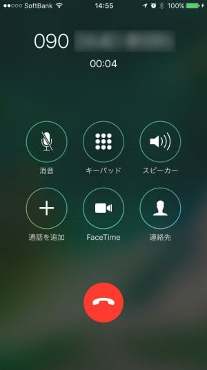 iPhone:FaceTimeアプリで音声通話を発信