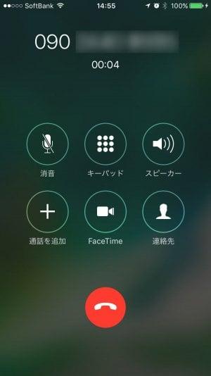 iPhone:FaceTimeアプリで音声通話を発信