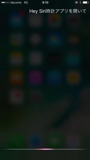 iPhone:Siri
