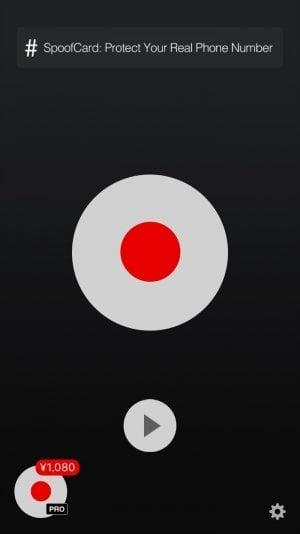 iPhone 通話 録音 アプリ