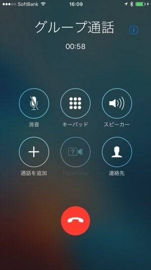 iPhone 通話 録音 アプリ