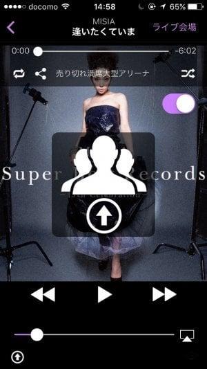 音楽プレイヤー iPhone  アプリ おすすめ
