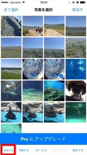 iPhone 写真 隠す 電卓アプリ