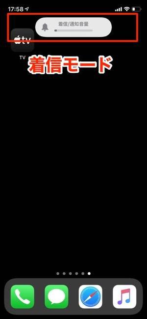 サイレントモード(マナーモード)のON/OFF設定方法