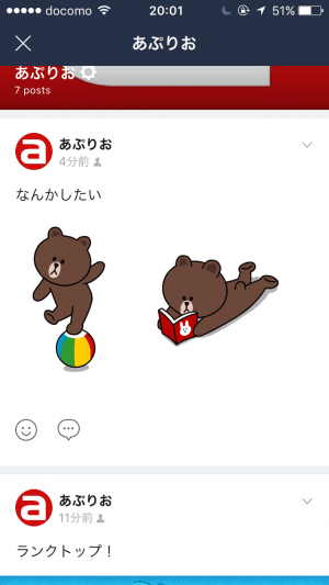 LINE 絵文字 顔文字 スタンプ