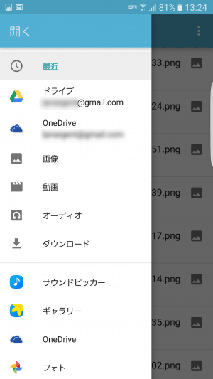 LINE ファイル送信 エクセル PDF