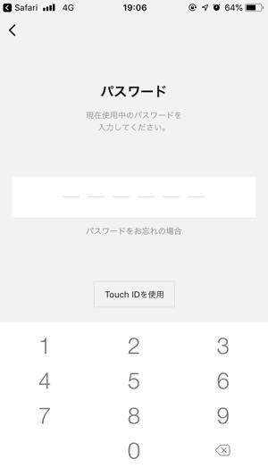 手順2:LINEストアでLINE Payからマンガコインをチャージ