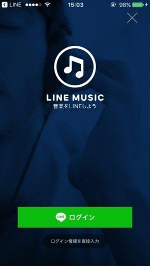 【神アプリ】音楽&曲をオフラインで再生できる無 …