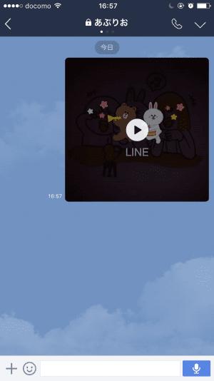 LINE スナップムービー