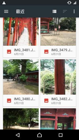 Android限定:分割枚数を選べる「Panorama for Instagram」