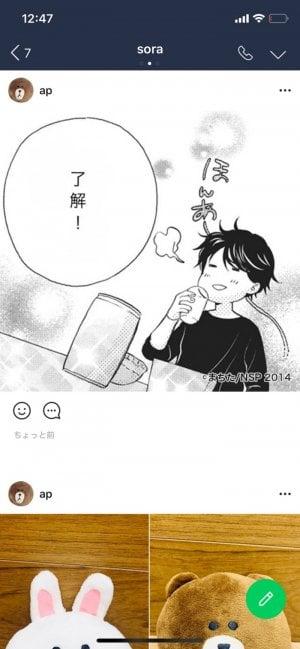 コミックメーカー 投稿した画面