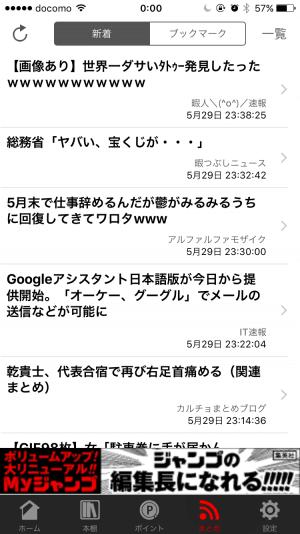 おすすめ マンガアプリ マンガDASH