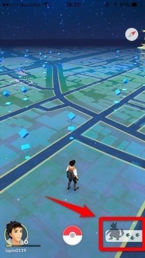 ポケモンGO 近くにいるポケモン 順番 足跡 見方 探し方