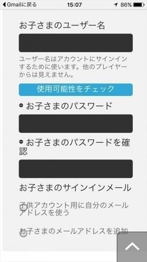 ポケモンGO ポケモントレーナークラブ 登録 アカウント