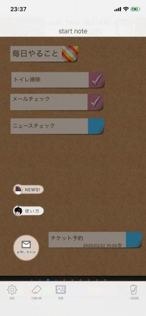 QuickMemo+ アプリ